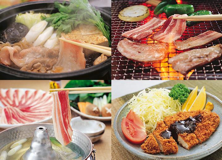 きなこ豚の料理