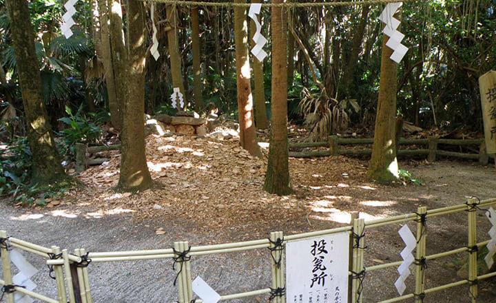 青島神社の投瓮所